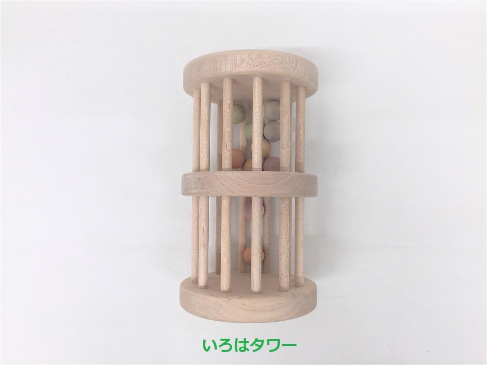 irohatower-set