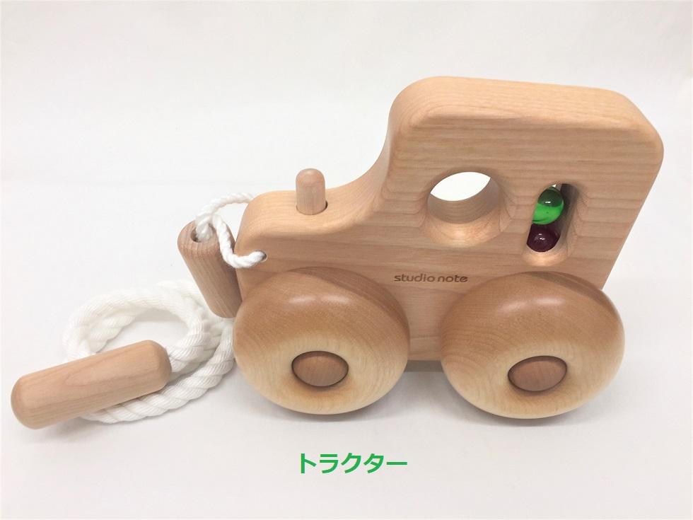 tractor-set